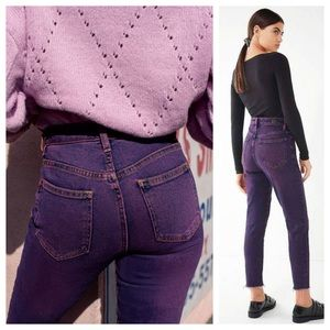 NWT UO Acid Wash Purple High Rise Skinny Jeans